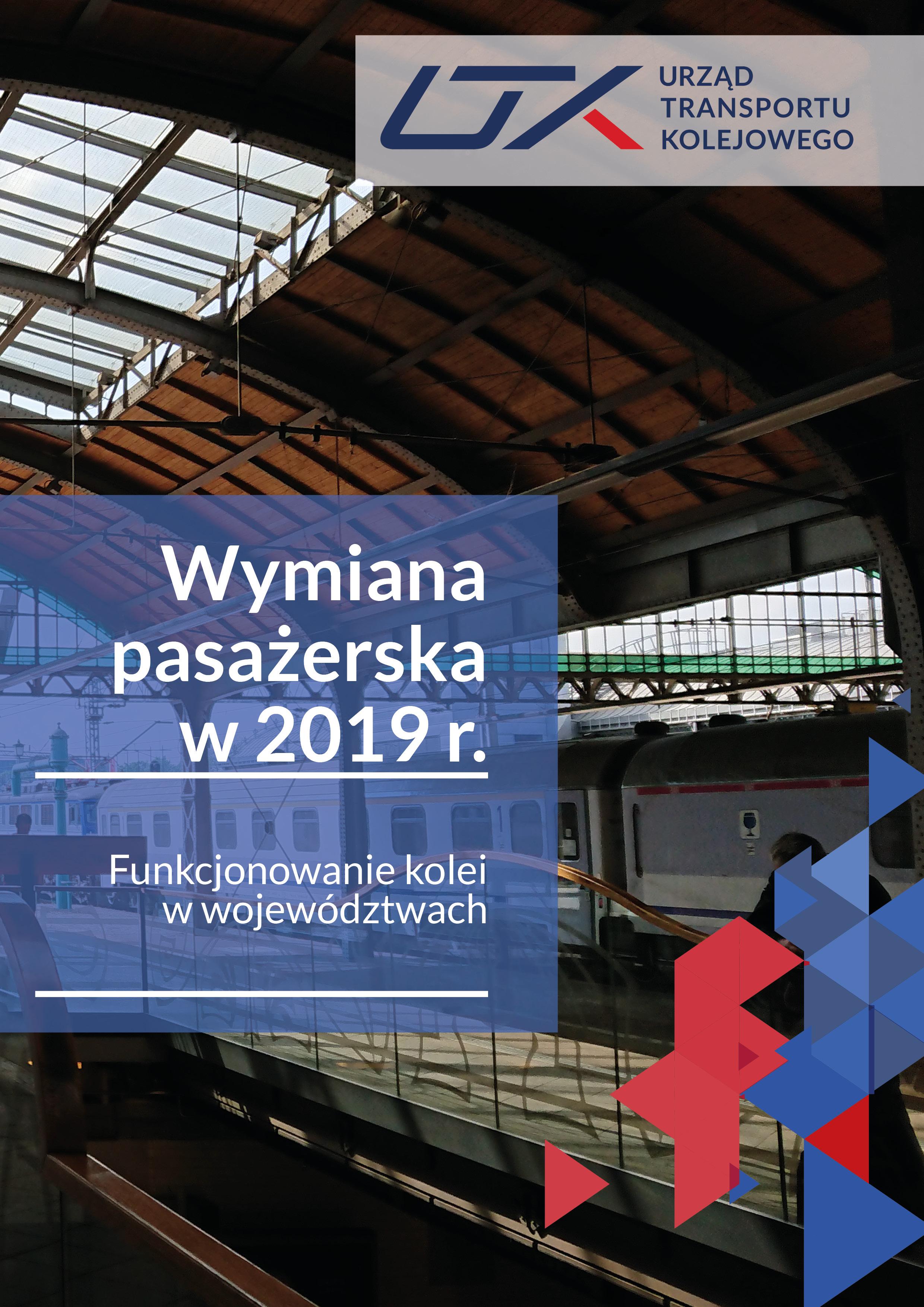 utk.gov.pl